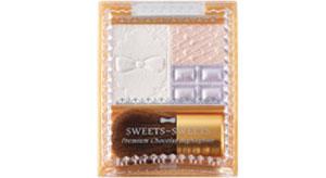 premium-chocolate-high-lighter