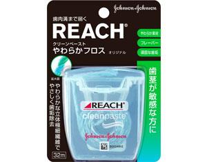 reach-cleanpaste-floss