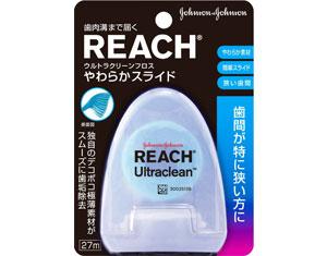 reach-ultraclean-floss