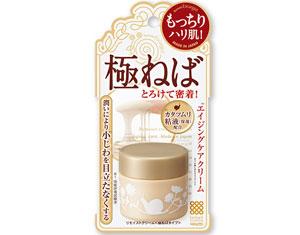 remoist-cream-gekineba