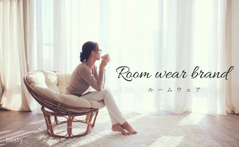 room-wear-brand
