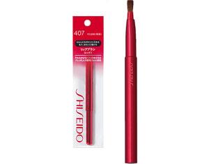 shiseido-lip-brush-red-407