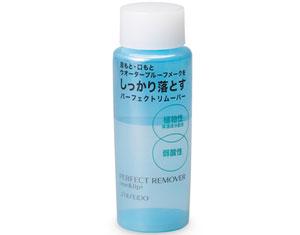 shiseido-perfect-remover-eye-and-lip