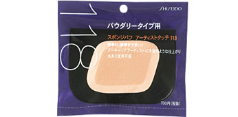 shiseido-sponge-puff-artist-touch