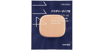 shiseido-sponge-puff-soft