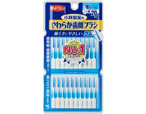 yawaraka-shikan-brush