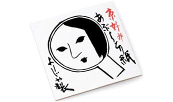 yojiya-blotting-paper