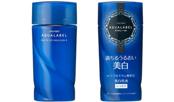 aqua-label-whiteup-emulsion