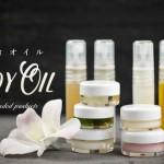 body-oil