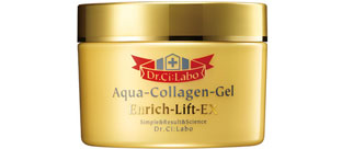 ci-labo-aqua-collagen-gel-enrich-lift-ex