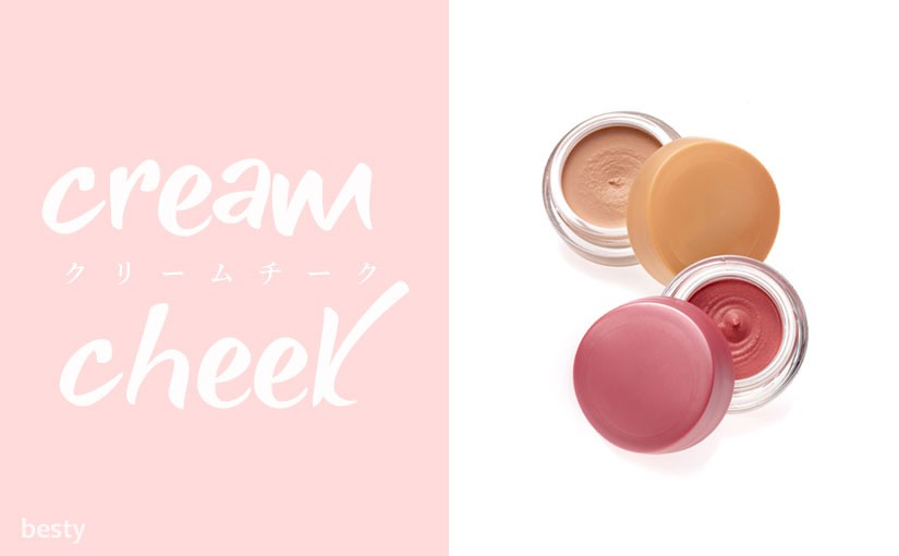 cream-cheek