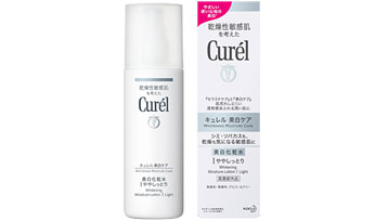 curel-bihaku-lotion
