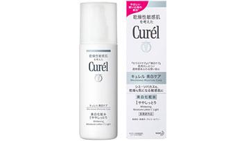 curel-bihaku-lotion