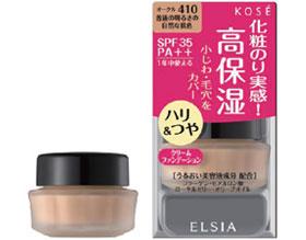 elsia-keeping-moist-essence-cream-foundation