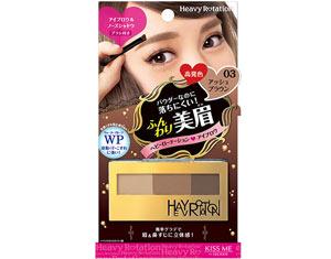 heavyrotation-powder-eyebrow-nose-shadow