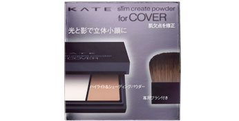 kate-slim-creation-powder
