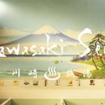 kawasaki-sento
