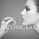 lip-concealer
