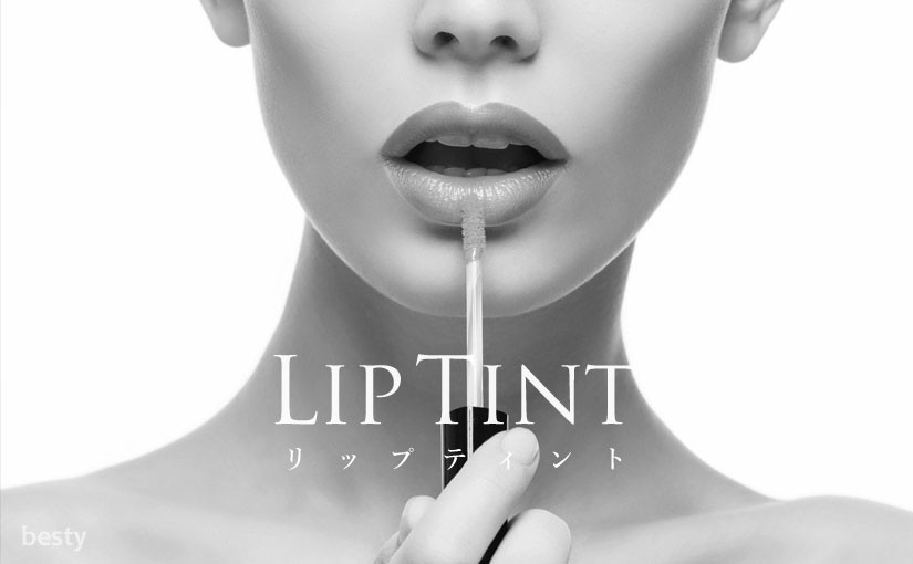 lip-tint