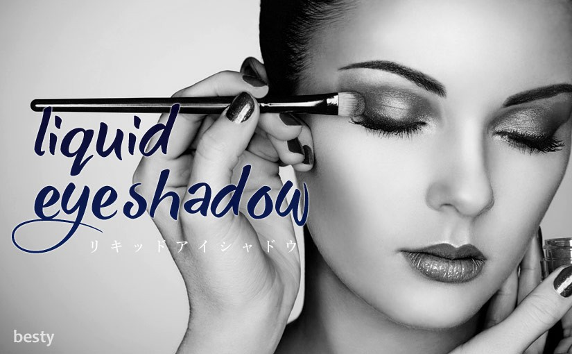 liquid-eye-shadow