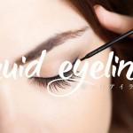 liquid-eyeliner