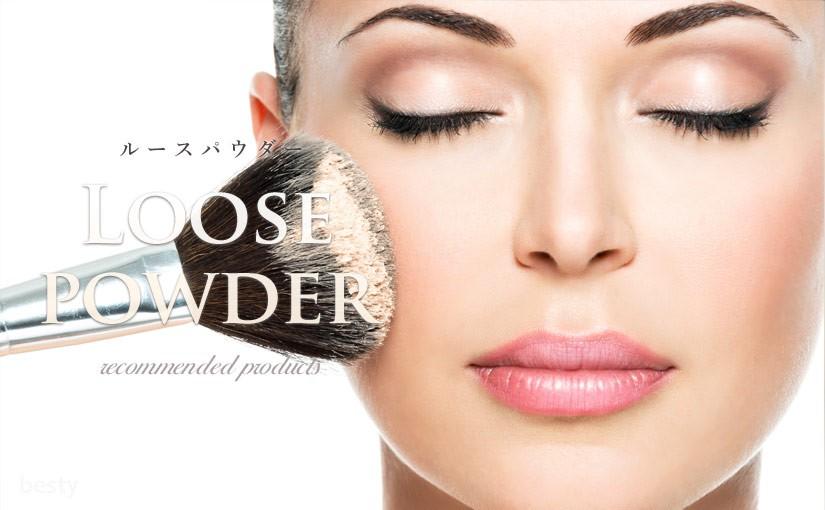 loose-powder