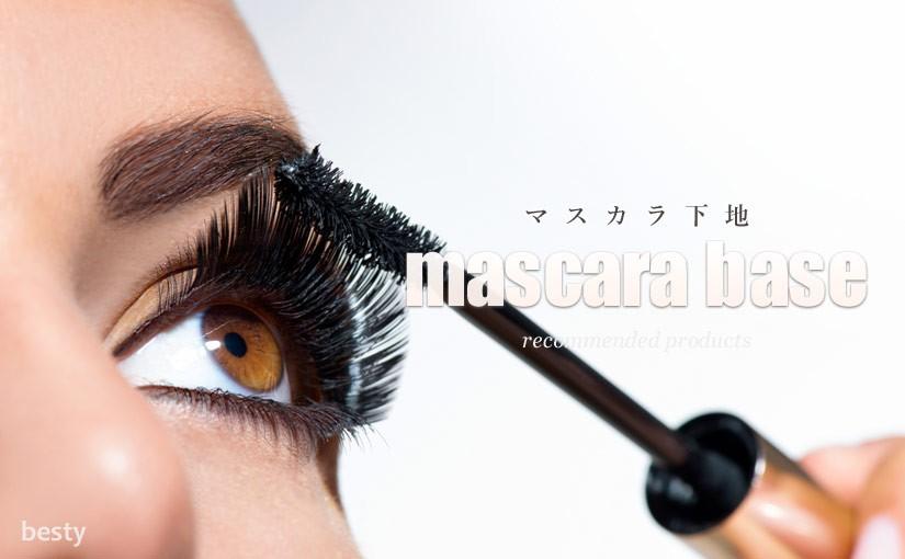 mascara-base
