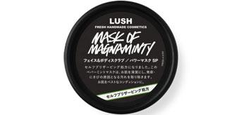 mask-magnaminty-self-preserving