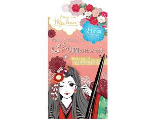 memekomachi-jewel-eyeliner