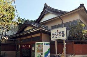 minatoyu-oppama
