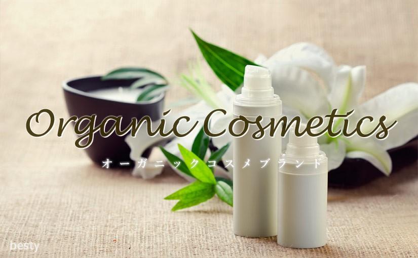 organic-cosmetics-brand