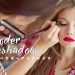 powder-eye-shadow