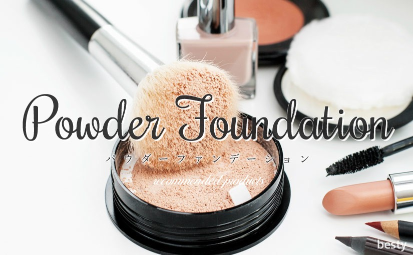 powder-foundation