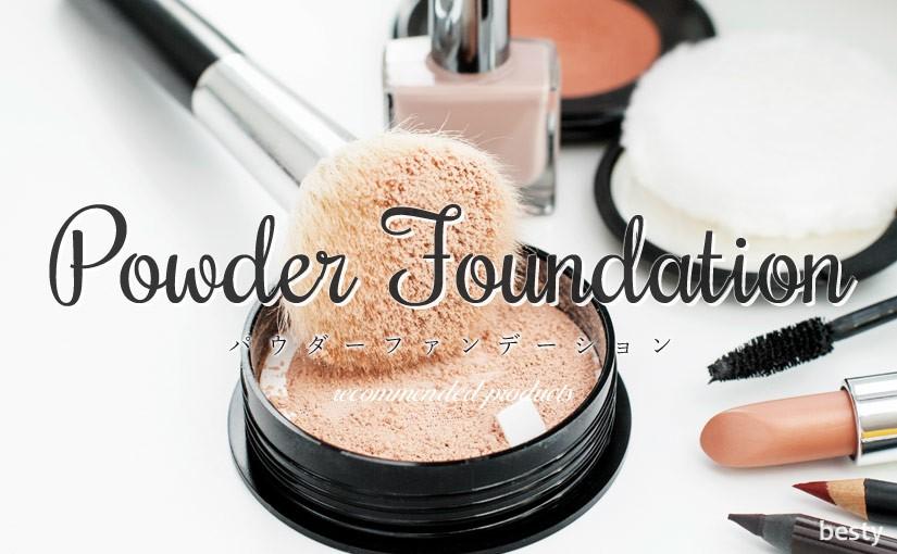 powder-foundation