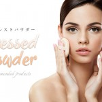 pressed-powder