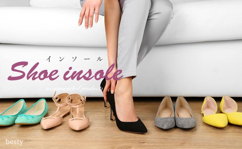 shoe-insole