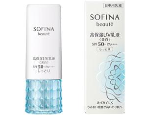 sofina-beaute-whitening-uvcut-emulsion