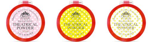 theatrical-powder