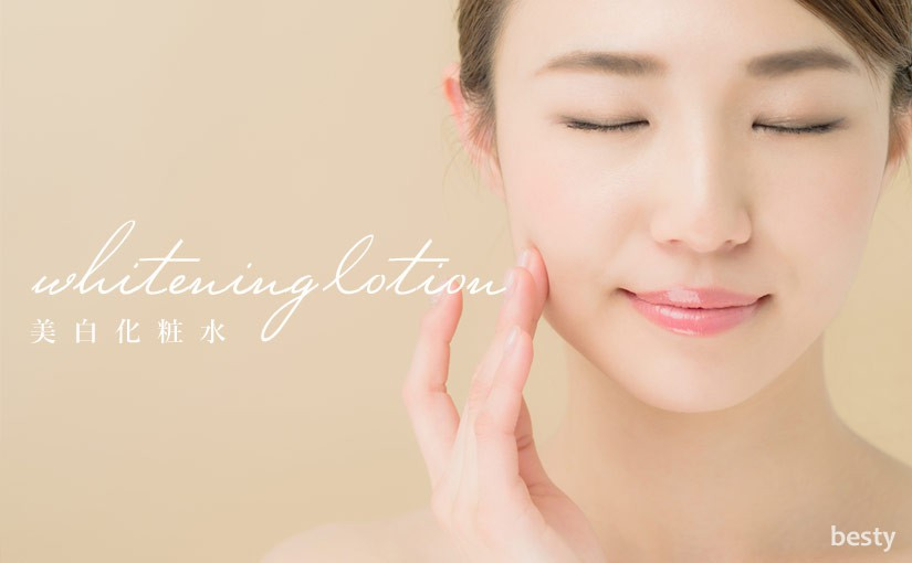 whitening-lotion