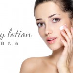 whitening-milky-lotion