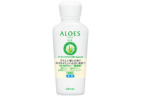 aloes-milk