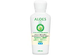 aloes-milk