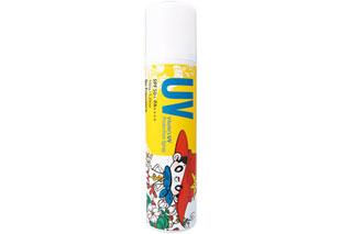 bibeke-sarasara-uv-sprayer