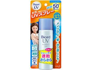 biore-sarasara-uv-perfect-spray