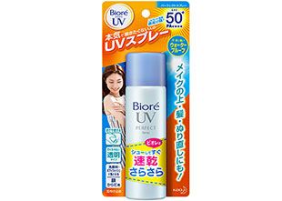 biore-sarasara-uv-perfect-sprayer