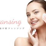 cleansing-non-face-wash
