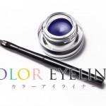 color-eyeliner