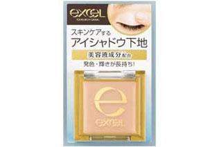 excel-eyeshadow-base