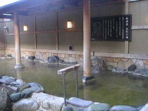 gokurakuyu-kashiwa