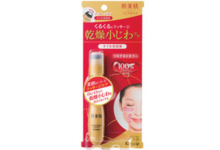 hadabisei-wrinkle-care-rollon-essence